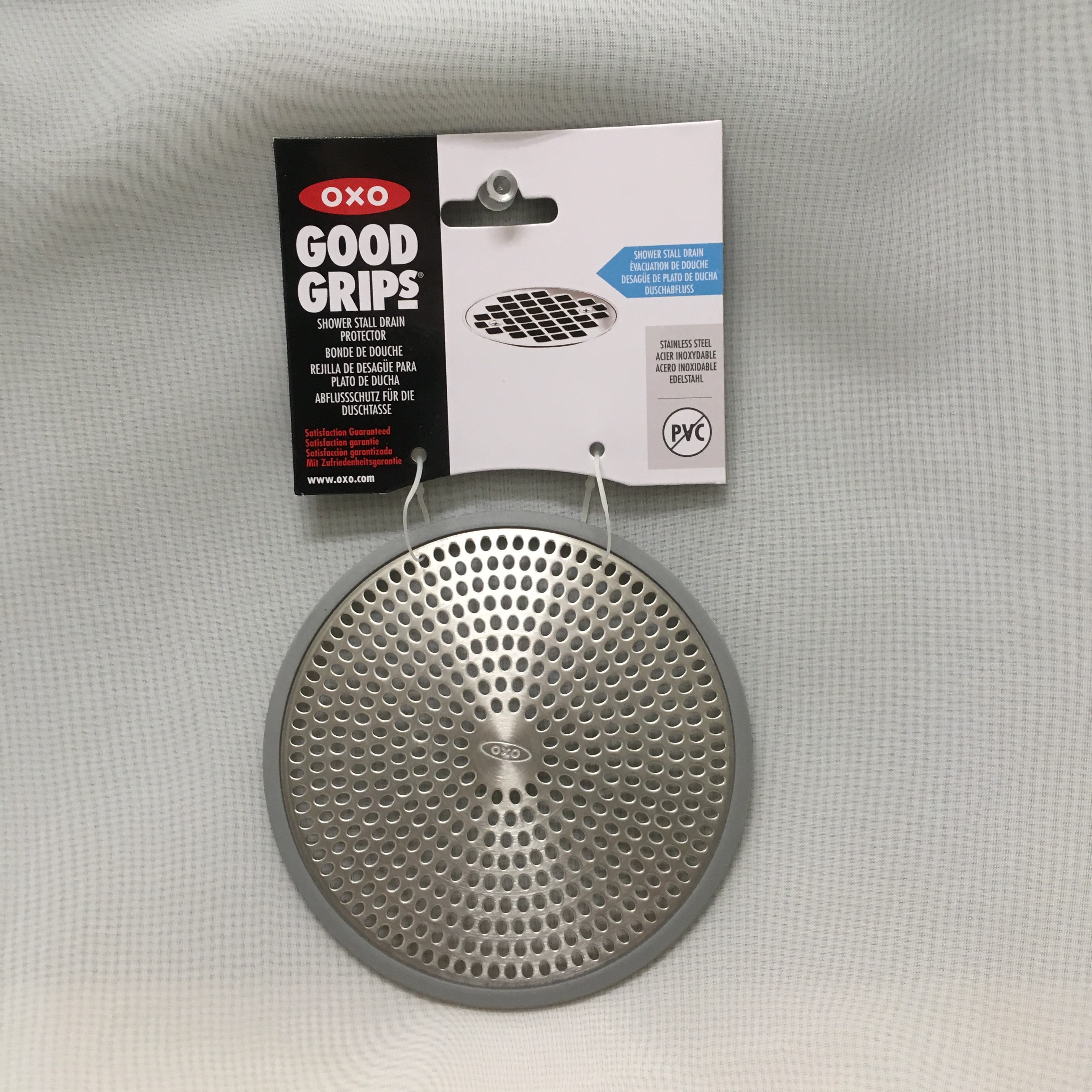 Oxo Shower Stall Drain Protector Kitchen Nook